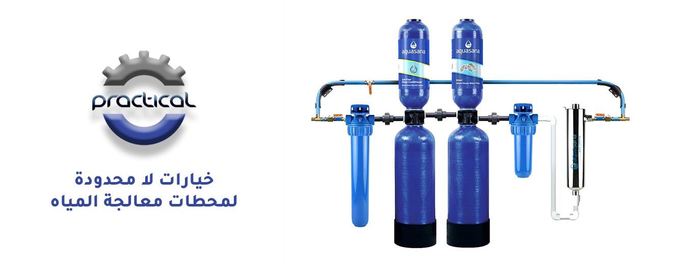 محطات معالجة المياه بالسودان